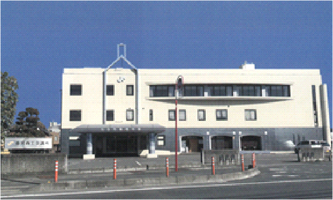 藤岡商工会議所